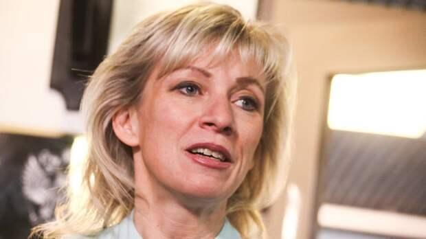 Захарова предложила Чехии оставить ультиматумы для общения с НАТО