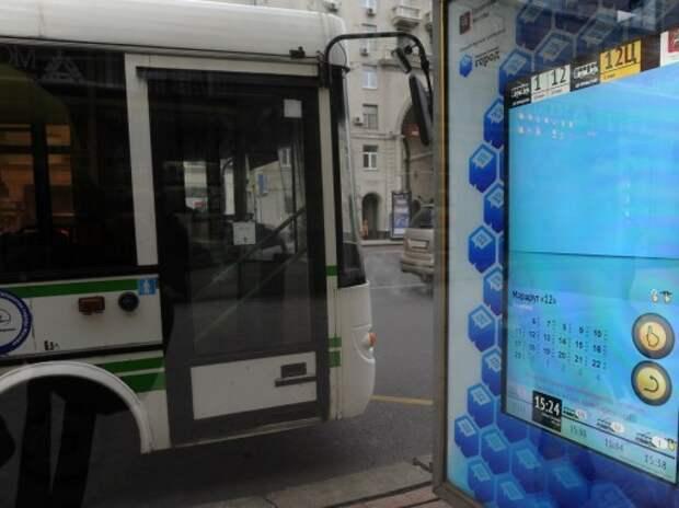 ГИБДД предлагает приподнять остановки общественного транспорта над проезжей частью
