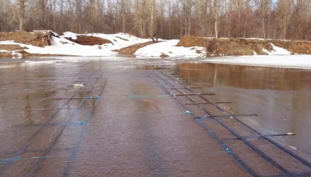 В Вавожском районе Удмуртии затопило низководный мост