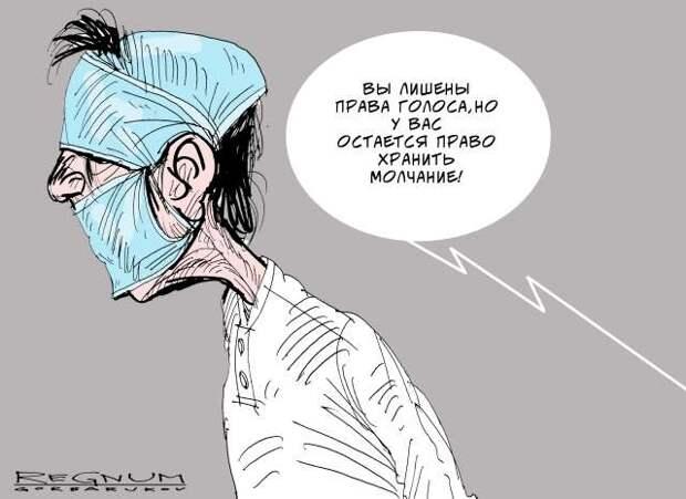Вакцинорасизм и диктатура медицины
