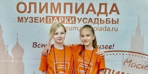 Музей истории евреев в России стал одной из площадок олимпиады для школьников