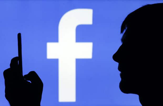 Facebook взлом