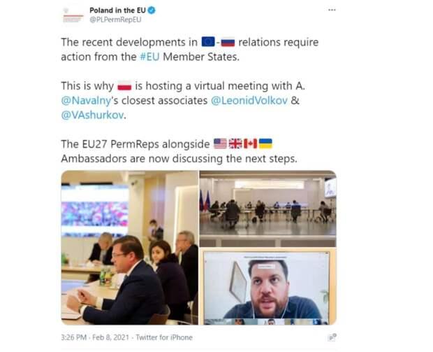 НАТО идёт ва-банк