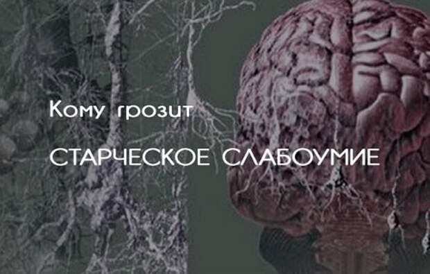 """В.М. Бехтерев: """"Смерти нет, господа! Смерти нет! Это можно доказать..."""""""