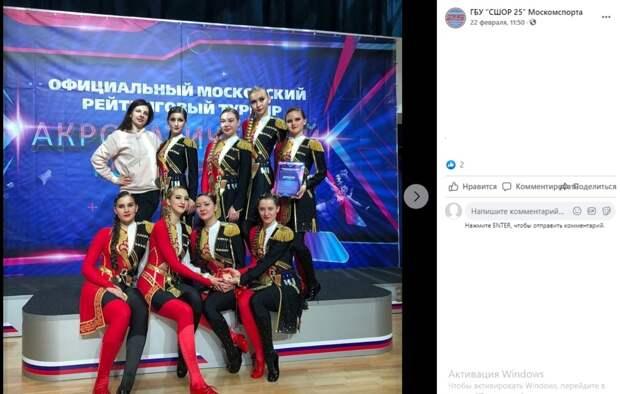 Спортсменки с Вятской взяли бронзу на турнире по рок-н-роллу