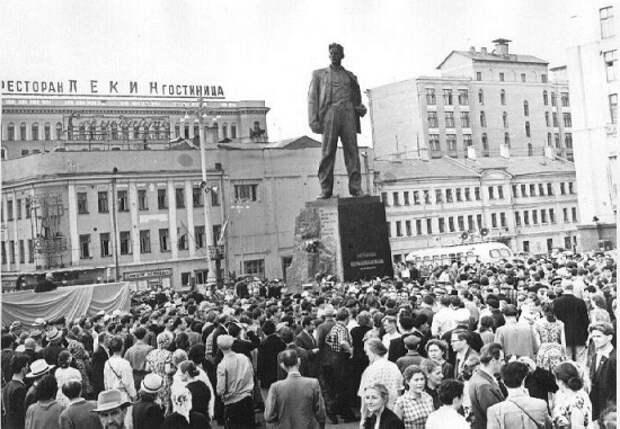 День в истории…Что важного случилось в мире 28 июля