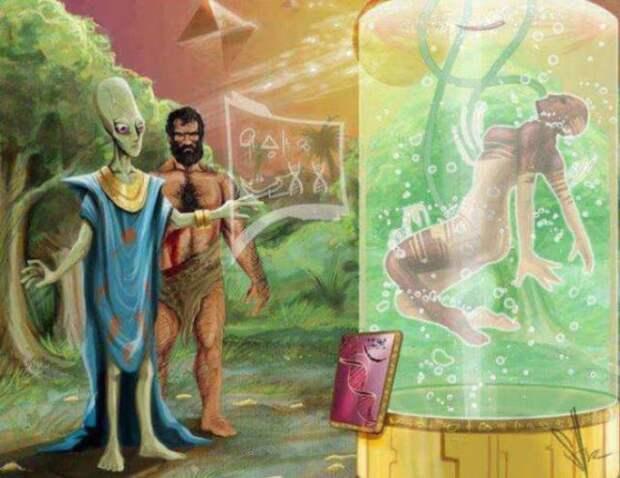 Человечество создано инопланетянами с помощью генной инженерии