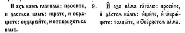 """Ф. Буслаев """" Учебник русской грамматики"""""""