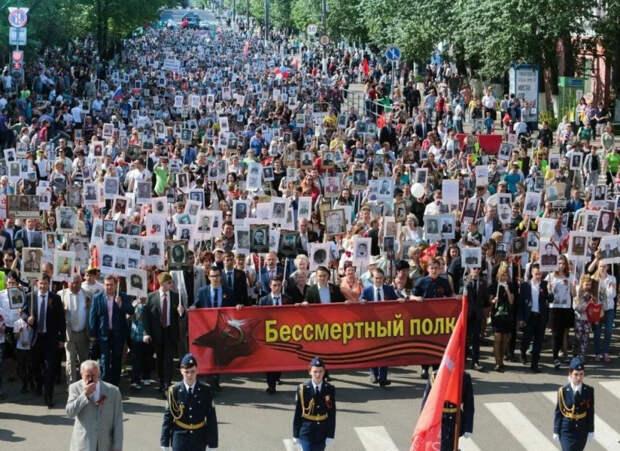 Россиян будут штрафовать за отказ участвовать в акции «Бессмертный полк»