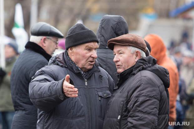 Значительная часть россиян не сможет дожить до пенсионного возраста