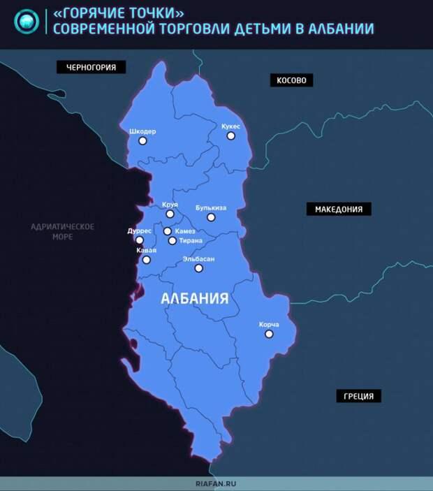 Албанские преступные кланы за пределами Албании