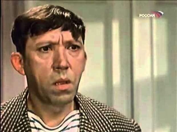 Юрий Никулин, Фитиль - Пострадавший (1962)