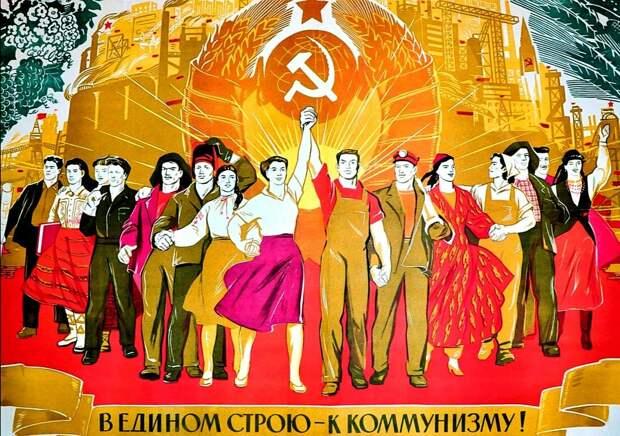 Того Советского Союза, о котором напоминает нам наша память, больше никогда не будет. Так что нечего и вспоминать