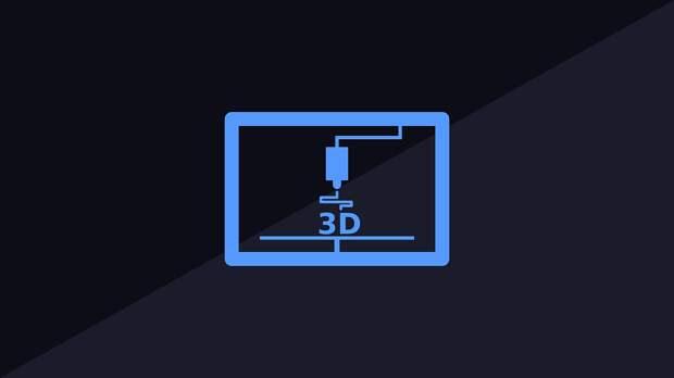 В МАИ запустят онлайн-курс  3D-печати