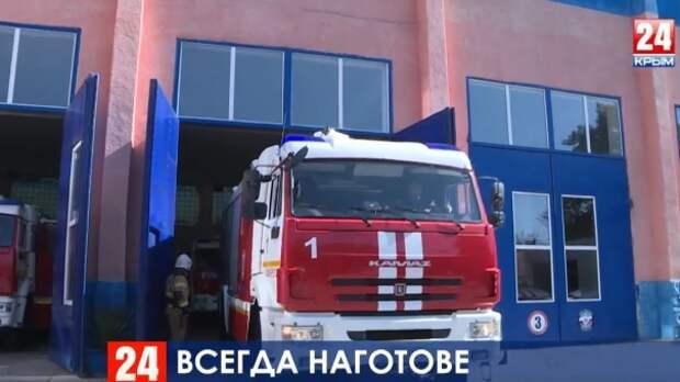 Готовы ли симферопольские пожарные оперативно прийти на помощь