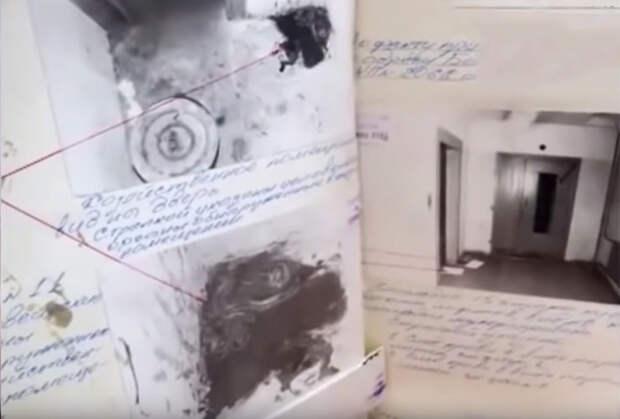 Место последнего преступления Игоря Иртышова