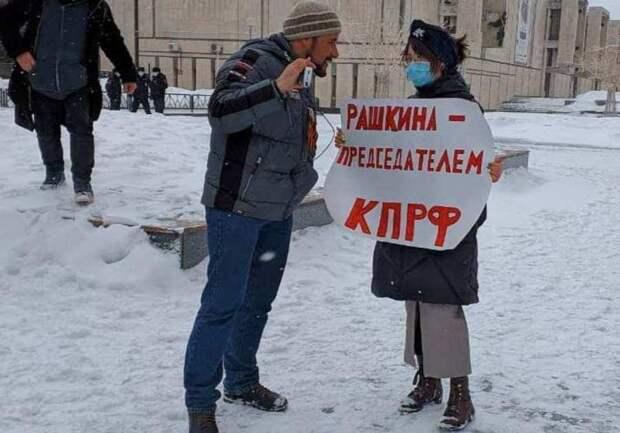 «Чёрный провокатор» – в Госдуме обрушились с критикой на коммуниста-навальниста Рашкина