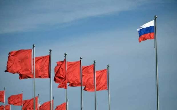 США очень боятся сближения России и Китая