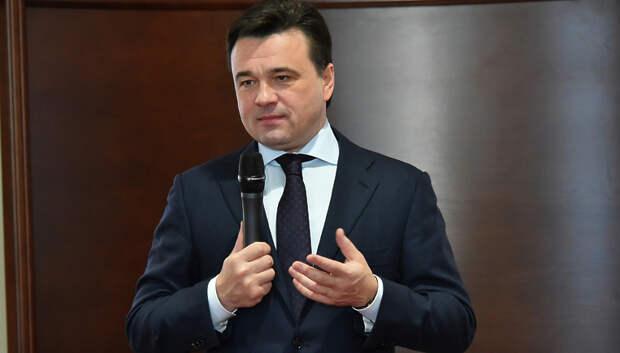 Воробьев призвал надзорные органы освободить малый бизнес от «излишнего внимания»