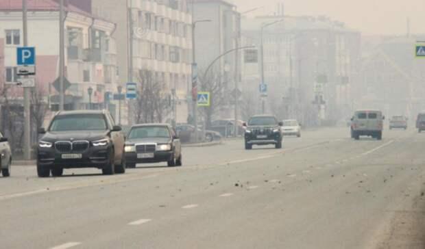 Ишим накрыло смогом из-за ветра и сухой погоды