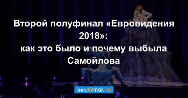 Пригожин раскритиковал выступление Юлии Самойловой