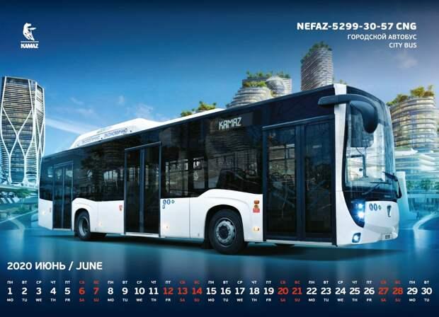 Камазовский календарь 2020 — самые современные КАМАЗы