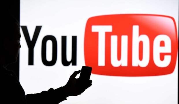 Центр интернет-технологий попросил ФАС возбудить дело против Google