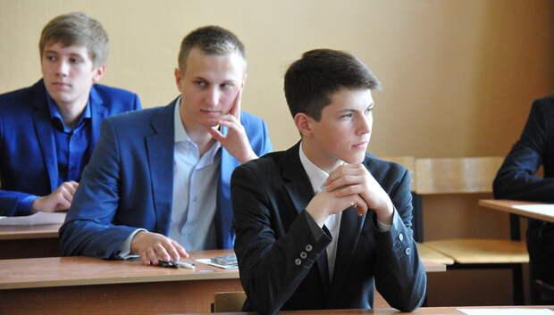 140 школьников Подмосковья стали победителями регионального этапа Всероссийской олимпиады