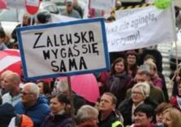Учителя в Польше объявили бессрочную забастовку