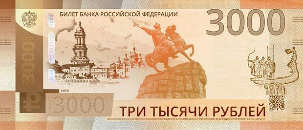 Гордон: В Киеве будет стоять памятник Путину