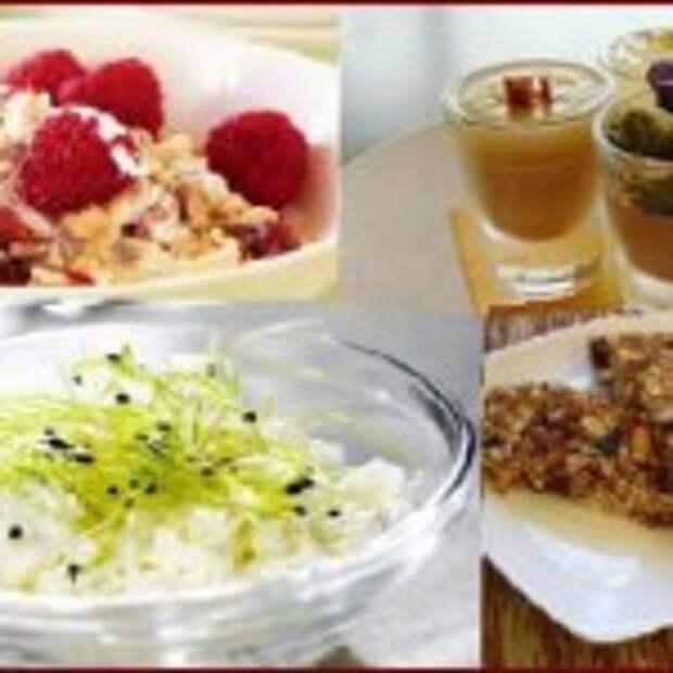 Домашние полезные завтраки