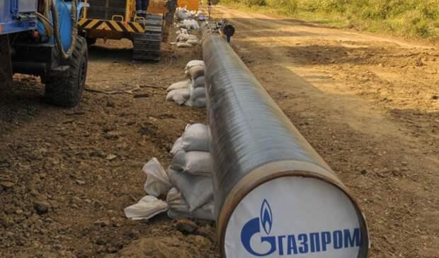 «Вечные» бонды готовит «Газпром»
