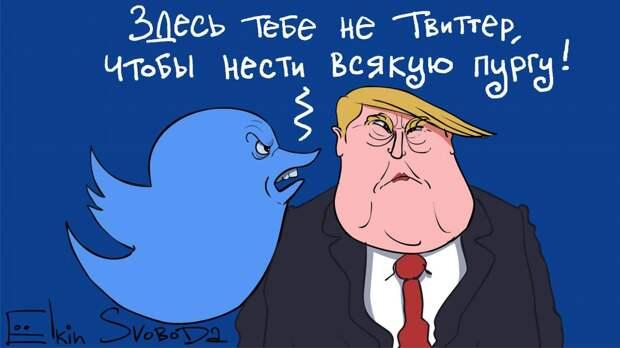 Трамп против соцсетей как цензуры глобалистов