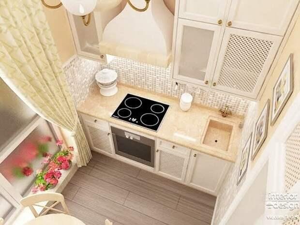 Четыре варианта обустройства действительно маленьких кухонь