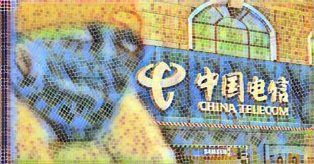 China Telecom привлечет 47,1 млрд юаней в результате IPO в Шанхае