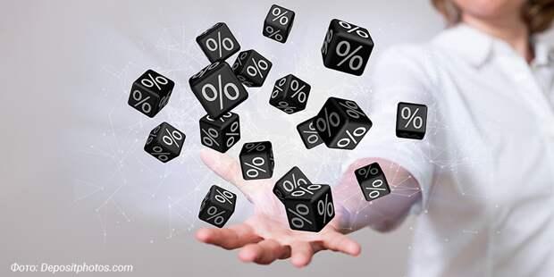 Полный вперед: эксперты ожидают повышения ключевой ставки в апреле