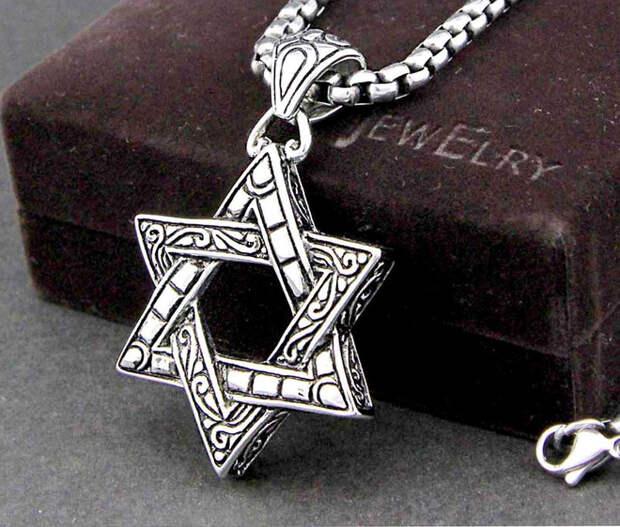 Как «магендавид» стал символом Израиля