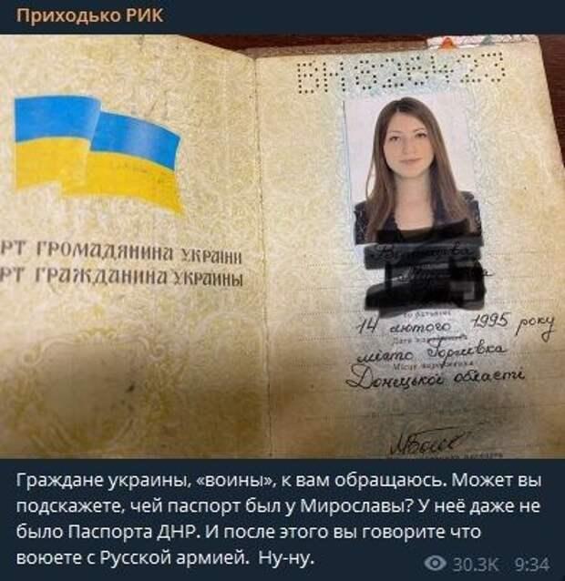 Пушилин пригрозил серьезно ответить Украине на обстрел Донбасса солдатами ВСУ