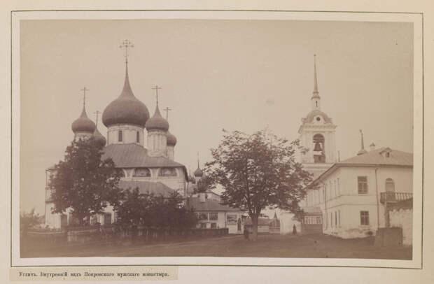Hramy-goroda-Uglicha-v-starinnyh-foto 33