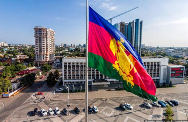 День образования Краснодарского края афиша мероприятий