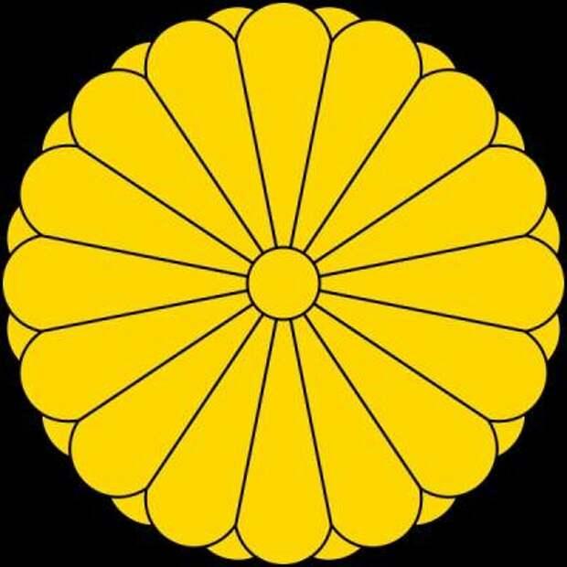 Символика Японии.Часть первая.Госсударственные символы(Император).