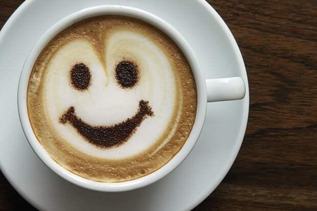 О тонкостях культуры кофепития