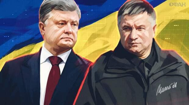 Коронавирус, дрязги в верхах и курс на войну грозят Украине потерей государственности