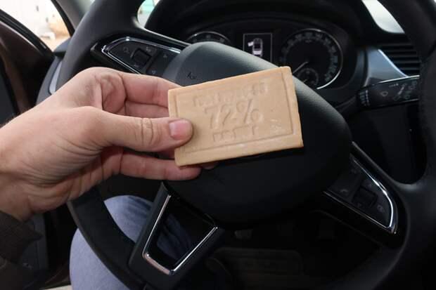 Зачем современным водителям нужно возить с собой хозяйственное мыло, аспирин и соль?