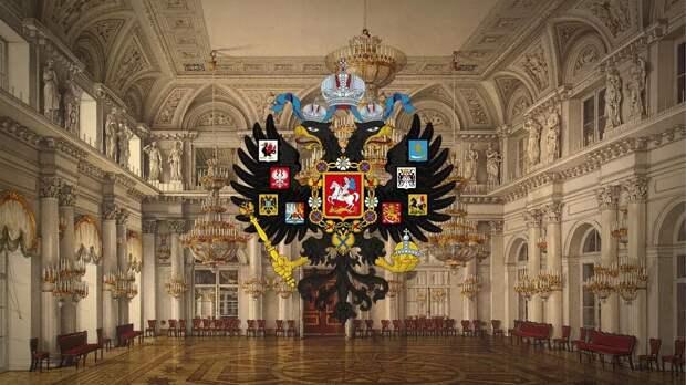 Восстановление имперского триединства должно стать стратегической целью – российский эксперт