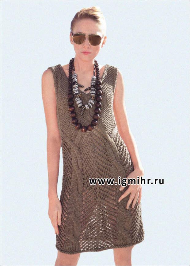 Ажурное светло-коричневое платье с крупными косами. Спицы
