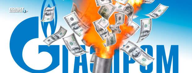 В Киеве не оставили надежд поставить «Газпром» на колени