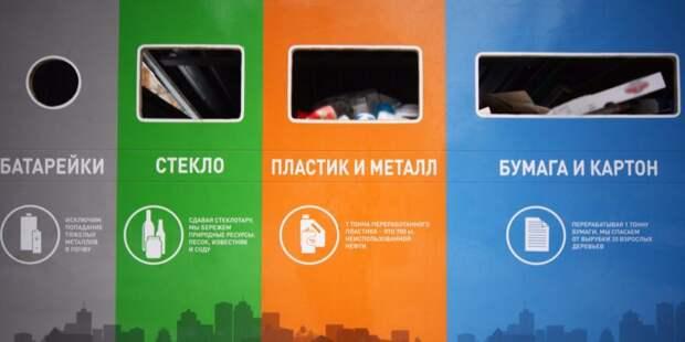 Контейнерная площадка на Беговой очищается каждый день – «Жилищник»