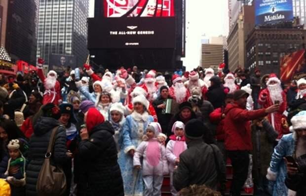 Дед-Морозы атаковали Нью-Йорк!