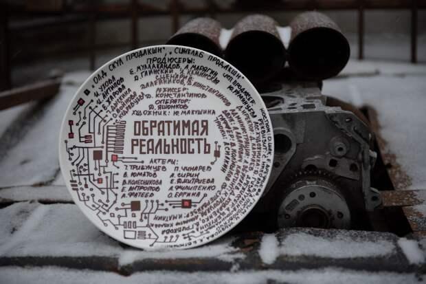 Павел Чинарёв раскроет преступление в виртуальной реальности